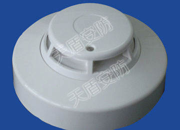Smoke Detector for Fire Alarm
