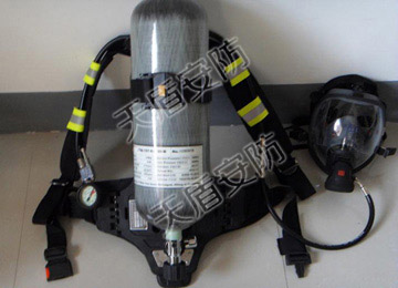 RHZKF9/30 Breathing Apparatus