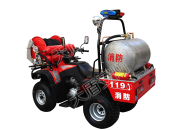 250cc Water Mist Fire Fighting ATV