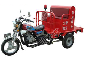 150 Model Fire Fighting Water Tricycle