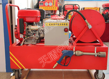 Trolley Type High-Pressure Water Mist Fire Extinguishing Device